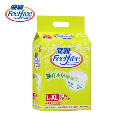 【安親】漢方草本型成人紙尿褲-超值經濟包 L-XL號(13+1)片*6包/箱(共84片)