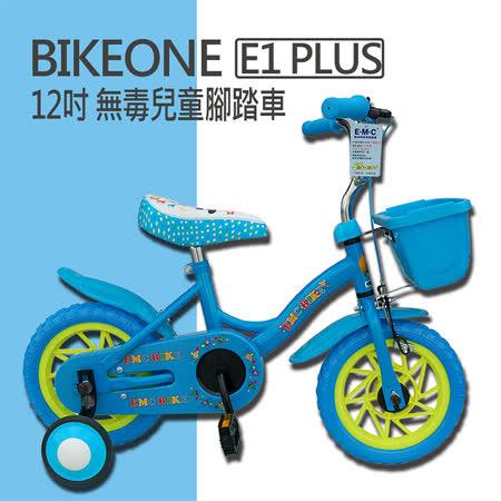 BIKEONE E1 PLUS 12吋 MIT 無毒兒童腳踏車 附籃子