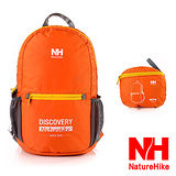 Naturehike 多功能摺疊式輕巧後背包.運動包(橙色)