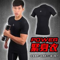 (男) HODARLA POWER 短袖緊身衣-慢跑 路跑 健身 重訓 台灣製 黑銀