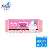 【克潮靈】集水袋除濕盒400ml-玫瑰香(2入/組)