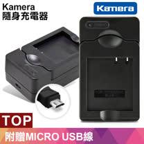 for SANYO DB-L80/ PENTAX D-LI88兩款共用 智慧型充電器(Micro USB 輸入充電)(行動電源也能充電池)