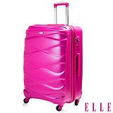 ELLE 法式頂級水波紋流線曲線28吋純PC100%防刮行李箱-桃粉EL3115628-69