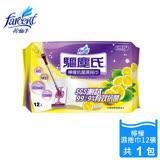 【驅塵氏】抗菌濕拖巾-檸檬潔淨配方(12張/包)