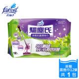 【驅塵氏】抗菌濕拖巾-茶樹潔淨配方(12張/包)