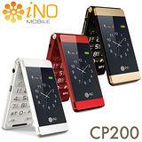 iNO CP200 雙螢幕3G雙卡孝親手機(公司貨)