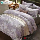 【AmoreCasa】戀人花語 100%TENCEL天絲雙人兩用被床包四件組