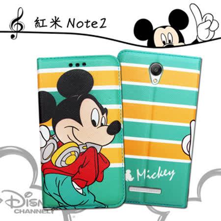 迪士尼授權正版 小米 Xiaomi 紅米 Note2 音樂派對磁力皮套(Music米奇)