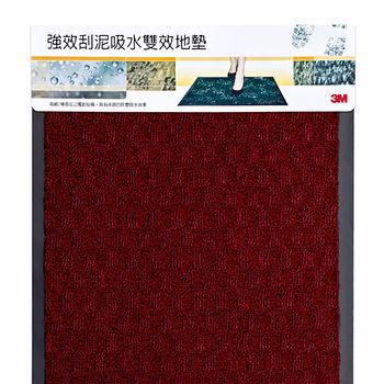 3M 朗美吸水墊-紅色(60x90cm)