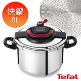 Tefal法國特福 新快易鎖PLUS系列8L快鍋 P4371463