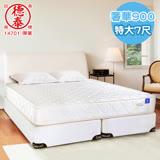 德泰 索歐系列 奢華900 彈簧床墊-特大7尺