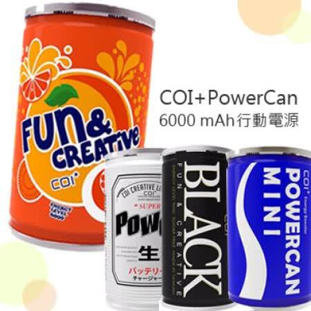 COI+ PowerCan Mini 行動電源 6000mAh 公司貨 (黑BLACK)