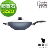 【康寧 Revere】Sapphire 32cm藍寶石中華炒鍋-送專用鍋鏟(RW32WK)
