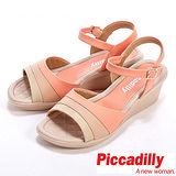 Piccadilly(女)休閒氣質格菱紋鞋墊三色楔型中跟涼鞋-橘