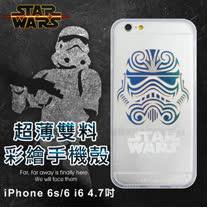 STAR WARS 星際大戰 iPhone 6/6s i6s 4.7吋 超薄雙料彩繪手機殼 保護殼(白兵花頭)