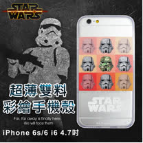 STAR WARS 星際大戰 iPhone 6/6s i6s 4.7吋 超薄雙料彩繪手機殼 保護殼(白兵九宮格)
