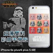 STAR WARS 星際大戰 iPhone 6/6s plus i6s+ 5.5吋 超薄雙料彩繪手機殼 保護殼(白兵九宮格)