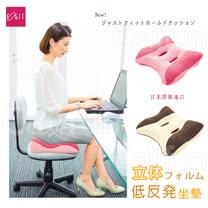 【日本COGIT】第二代新款上市!方型美臀減壓坐墊~二色可選(蜜桃粉/可可棕)‧原裝進口