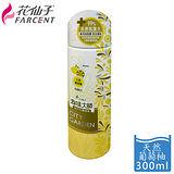 【去味大師】城市花園消臭噴霧補充品-葡萄柚籽抗菌_FF4531YXF