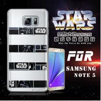 STAR WARS 星際大戰 SAMSUNG GALAXY Note 5 N9200 彩繪軟式手機殼 保護殼(橫條黑武士)