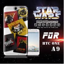 STAR WARS 星際大戰 HTC One A9 彩繪軟式手機殼 保護殼(亂花普普)
