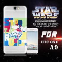STAR WARS 星際大戰 HTC One A9 彩繪軟式手機殼 保護殼(彩兵頭)