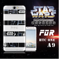 STAR WARS 星際大戰 HTC One A9 彩繪軟式手機殼 保護殼(橫條黑武士)