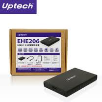 登昌恆 Uptech EHE206 (USB3.1) 2.5吋硬碟外接盒