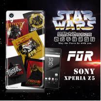 STAR WARS 星際大戰 Sony Xperia Z5 5.2吋 彩繪軟式手機殼 保護殼(亂花普普)