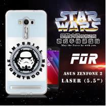STAR WARS 星際大戰 ASUS ZenFone 2 Laser 5.5吋 ZE550KL 彩繪軟式手機殼 保護殼(白兵頭)