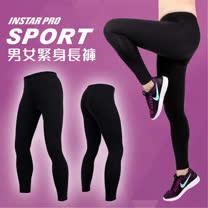 (男女) INSTAR PRO SPORT緊身長褲-緊身褲 台灣製 慢跑 路跑 黑