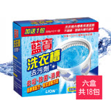 【LION藍寶】洗衣槽去污劑300gx6入(共18包)