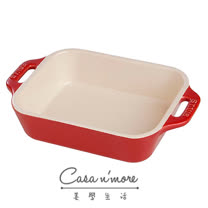 Staub 長型烤盤 20x16cm 櫻桃紅