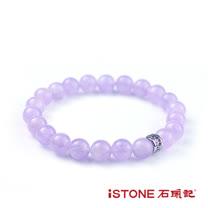 石頭記 轉運珠8mm手鍊-貴氣紫玉