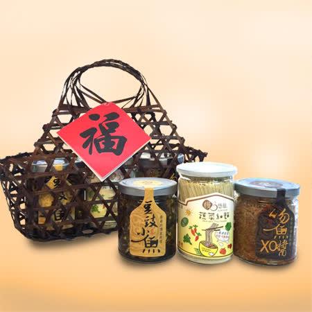 向記-手提竹籃綜合禮盒(蔬菜細麵+豆鼓魚干+吻魚XO醬各一瓶)-3組