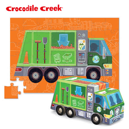 【美國Crocodile Creek】汽車造型盒拼圖系列-環保車