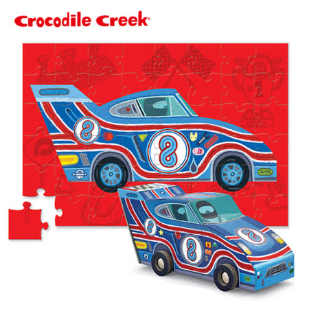 【美國Crocodile Creek】汽車造型盒拼圖系列-經典賽車