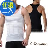 Charmen 男生塑身背心 塑身褲 超值優惠組 (任選2件)