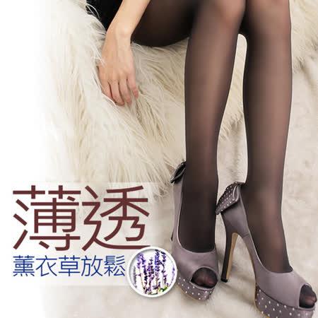 蒂巴蕾 薰衣草芳香彈性絲襪