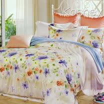《KOSNEY  迪亞花園》特大100%天絲全舖棉四件式兩用被冬包組