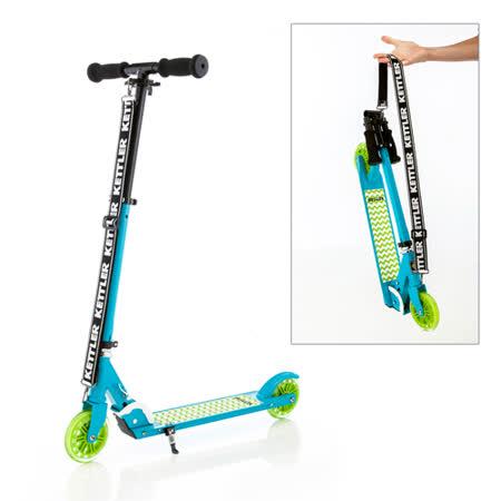 【德國KETTLER】Zero 5 時尚親子滑板車-悠遊藍