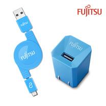 FUJITSU富士通 1A電源供應器+MICRO USB捲線(藍)