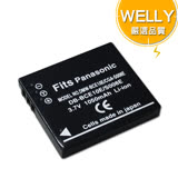 WELLY Panasonic DMW-BCE10E / CGA-S008E 高容量防爆相機鋰電池 FX520 FX37 FS5 攝影口袋機