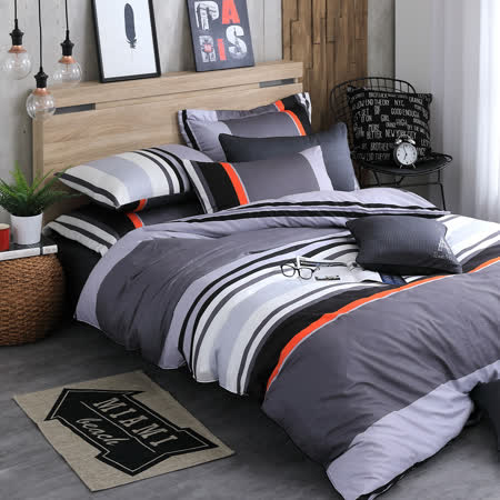 OLIVIA 《 夏洛特 灰 》 雙人兩用被套床包四件組 【OL305床包】