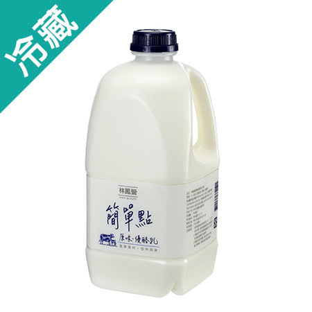 林凤营原味优酪乳1750ml