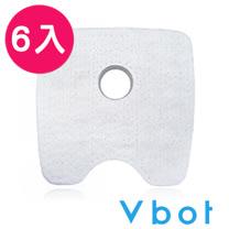 Vbot 二代MINI掃地機器人專用 二代極淨濾網(6入)