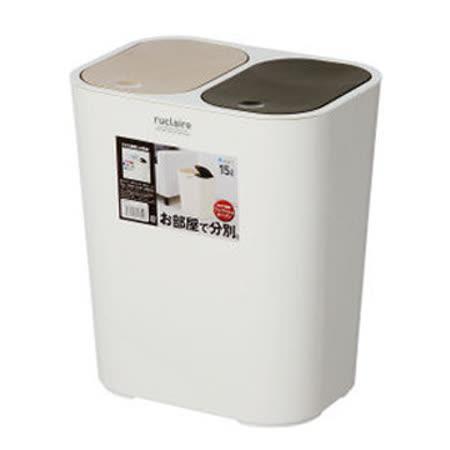 《ASVEL》按壓式分類垃圾桶-白