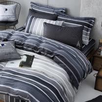 OLIVIA 《 城市藍調 灰 》 雙人床包枕套三件組 都會簡約系列