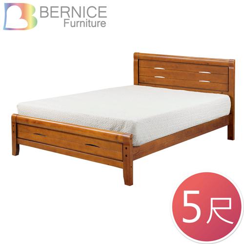 床板高度可調整北歐實木床組(雙人)