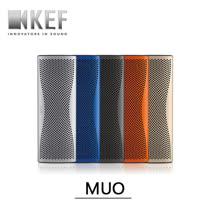 ▼限時促銷▼英國 KEF MUO 可攜式藍牙無線喇叭